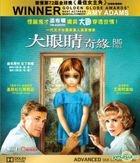 Big Eyes (2014) (Blu-ray) (Hong Kong Version)