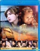 The Miracles of the Namiya General Store (2017) (Blu-ray) (English Subtitled) (Hong Kong Version)