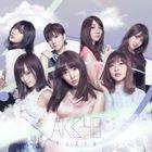 Thumbnail [Type A] (ALBUM+DVD) (Japan Version)