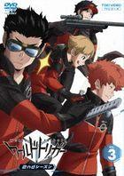 World Trigger 2nd Season Vol.3 (DVD) (Japan Version)