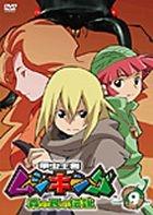 The King of Beetle Mushiking - Mori no Tami no Densetsu (DVD) (Vol.9) (Japan Version)