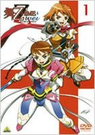 My Otome Zwei Special Package 1 (First Press Limited Edition) (Japan Version)