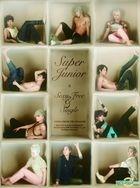 Super Junior Vol. 6 - Sexy, Free & Single (Type B)