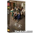 I Will Find You a Better Home (2020) (H-DVD) (Ep. 1-53) (End) (China Version)
