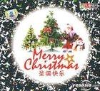 Merry Christmas HDCD (China Version)