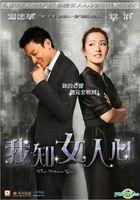 What Women Want (2011) (Blu-ray) (English Subtitled) (Hong Kong Version)
