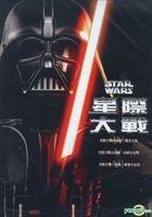 Star Wars Trilogy (DVD) (Taiwan Version)