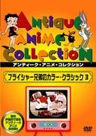 COLOR CLASSIC 3 (Japan Version)