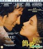 Jane Eyre (1996) (Hong Kong Version)