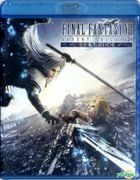 Final Fantasy VII: Advent Children Complete (Blu-ray) (US Version)