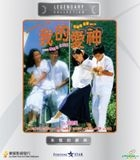 My Heavenly Lover (VCD) (Hong Kong Version)