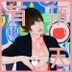 Uchoten (ALBUM+T-SHIRT) (First Press Limited Edition) (Japan Version)