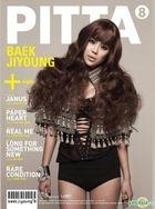 Baek Ji Young Vol. 8 - PITTA