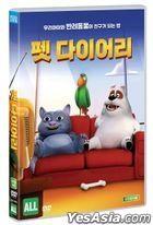 Pets (DVD) (Korea Version)