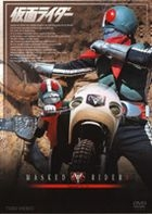 Kamen Rider Vol.9 (Japan Version)