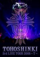 Dong Bang Shin Ki  3rd Live Tour 2008 - T - (Japan Version)
