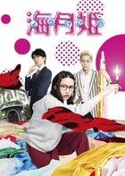 海月姬 (DVD)(日本版)