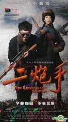 The Legendary Sniper (H-DVD) (End) (China Version)