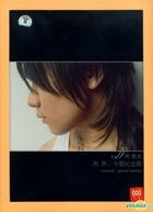 West Side (Stamp Collection + CD) (Limited Edition) (China Version)