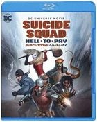 Suicide Squad: Hell To Pay (Blu-ray)(Japan Version)
