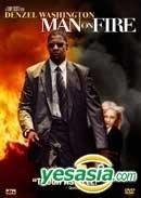 Man On Fire (DVD) (Hong Kong Version)