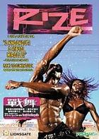 Rize (DVD) (Hong Kong Version)