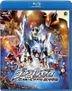 Ultraman Zero: The Movie - The Revenge of Belial (Blu-ray) (Normal Edition) (Japan Version)
