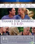 Thanks for Sharing (2012) (Blu-ray) (Hong Kong Version)