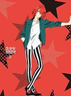 Pretty Boy Detective Club Vol.3 (Blu-ray) (Limited Edition)(Japan Version)
