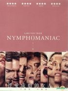 Nymphomaniac Vol. I & Vol. II (2013) (DVD) (Taiwan Version)