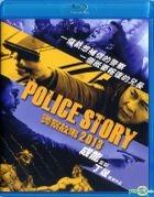 Police Story 2013 (Blu-ray) (Hong Kong Version)