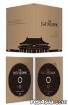 The Last Emperor (1987) (DVD) (Digitally Remastered) (Taiwan Version)