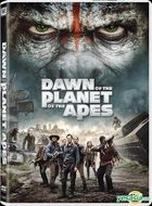 Dawn of the Planet of the Apes (2014) (DVD) (Hong Kong Version)