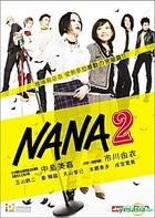 NANA 2 (DVD) (English Subtitled) (Hong Kong Version)