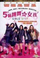 Girls Step (2015) (DVD) (English Subtitled) (Hong Kong Version)