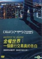 Master Of Universe (DVD) (Taiwan Version)