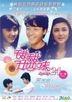 甜甜廿四味 (1981) (DVD) (1-10集) (待續) (數碼修復) (ATV劇集) (香港版)