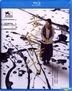 The Golden Era (2014) (Blu-ray) (Hong Kong Version)