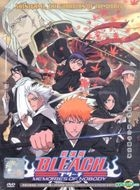 BLEACH  - Memories Of Nobody (DVD) (English Subtitled) (The Movie) (Malaysia Version)