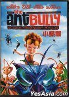 The Ant Bully (2006) (DVD) (Hong Kong Version)