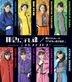 Sakura Night Fever/ Chotto Guchokuni! Chototsumoushin/ Osu! Kobushi Tamashi [Type C] (Normal Edition)(Japan Version)