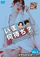 Ima Nanimachi? Vol.3 (Japan Version)