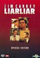 Liar Liar (1997) (DVD) (Hong Kong Version)