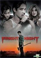 Fright Night (2011) (DVD) (Hong Kong Version)