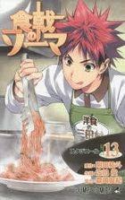 Shokugeki no Soma 13