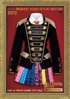 AKB48 Request Hour Set List Best 100 2012 Special DVD-BOX Heavy Rotation Ver. (First Press Limited Edition)(Japan Version)