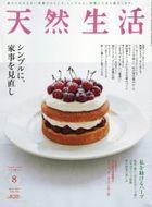 Tennen Seigatsu 16385-08 2021