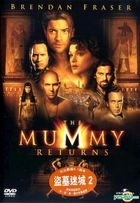 The Mummy Returns (2001) (DVD) (Hong Kong Version)
