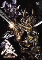 Garo - Makaisenki (DVD) (Vol.7) (Japan Version)
