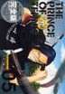 The Prince of Tennis Complete Edition Season 1 (5)